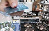 چرا از طرح کارت اعتباری خرید کالا استقبال نشد؟
