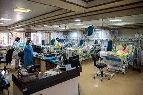 موج پنجم کرونا، بخش مراقبت های ویژه بیمارستان کامکار قم