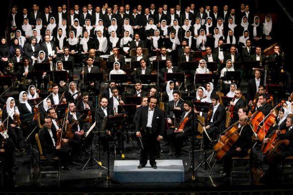 مقصد صدای ارکستر سازهای ملی کجاست؟
