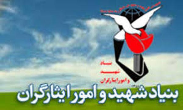 مدیرانی که اطرافیانشان در تخلفات بنیاد شهید دخیل بودهاند تذکر دادهایم