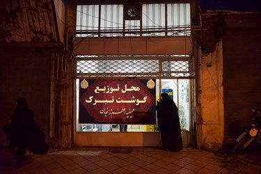 محل توزیع گوشت تبرک حسینیه اعظم زنجان- خیابان امام خمینی (ره)