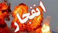 انفجار مهیب در جنوب تهران !