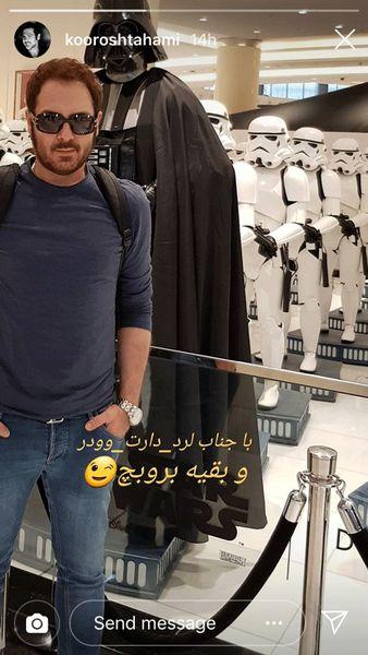 آقای بازیگر ایرانی در جنگ ستارگان+عکس