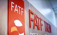 فرافکنی درباره FATF