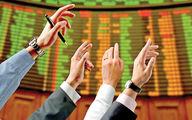 رشد 162واحدی شاخص بورس درمعاملات امروز