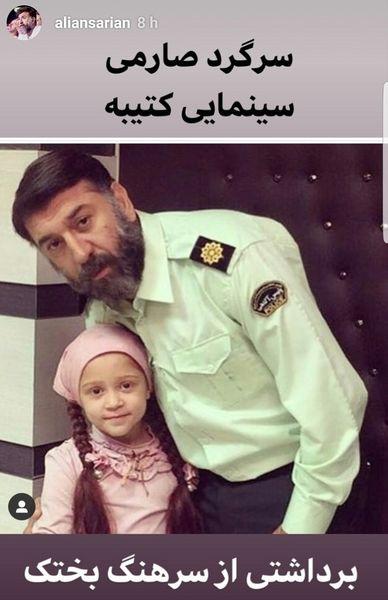 علی انصاریان سرگرد شد+عکس