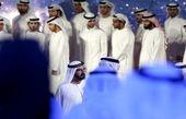 امارات به چینیک هدیه خاص داد+عکس
