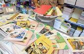 کتابهای درسی امسال در کتابفروشیها عرضه نمیشود