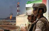 عقبنشینی متحدان عربستان پس از تهدید امارات