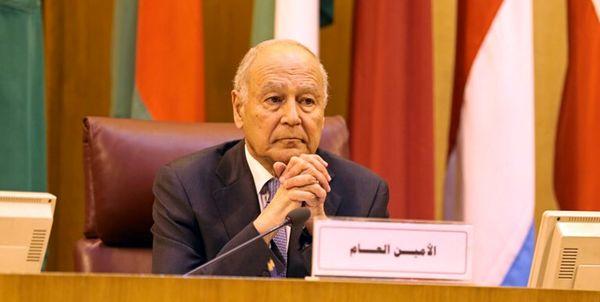 واکنش دبیر کل اتحادیه عرب به عادی سازی روابط کشورهای عربی با اسرائیل