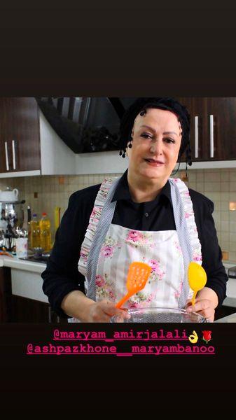 مریم امیرجلالی در لباس آشپزی + عکس