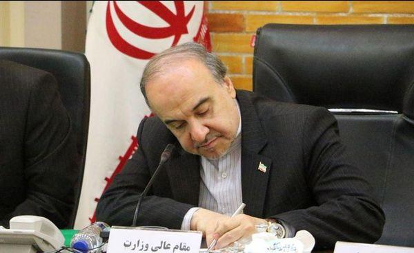 بیتوجهی وزیر ورزش به هشدارهای نهادهای امنیتی در انتخاب سرپرست یک فدراسیون