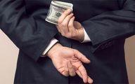 طرح سوت زنی مجلس برای افشاکنندگان فساد/ افشاکنندگان پاداش می گیرند