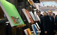 حضور کوتاه رئیس مجلس در نمایشگاه کتاب تهران