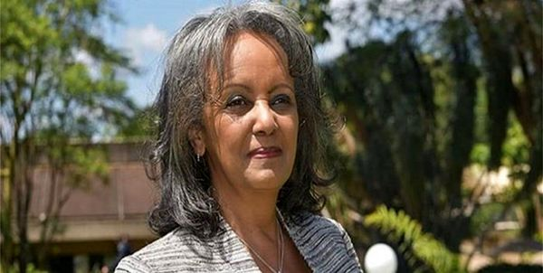 یک زن رئیسجمهور اتیوپی شد