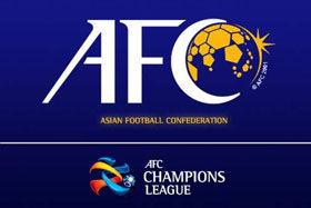 ۲ شرط مهم AFC برای صدور مجوز حرفهای باشگاههای آسیایی