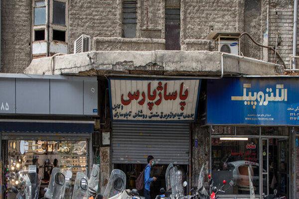 ناهماهنگی در اعمال محدودیت مشاغل تهران / در تمام شهرهای قرمز فقط ۷ شغل تعطیل است