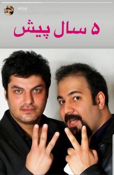 وقی علی اوجی هنوز کچل نشده بود + عکس