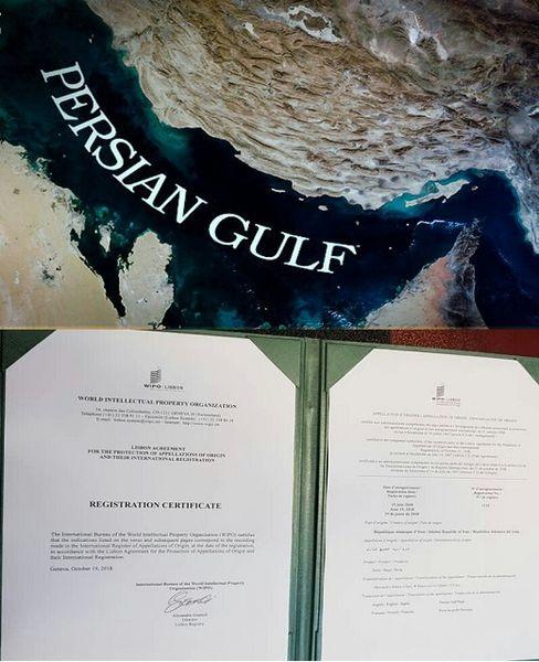 """""""خلیجفارس"""" بالاخره به ثبت جهانی رسید"""