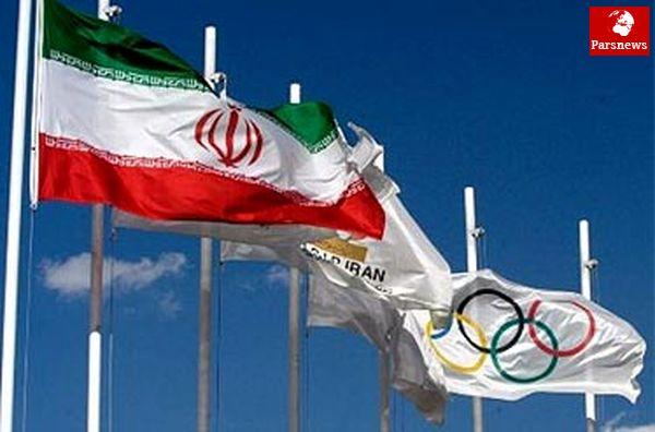 اساسنامه کمیته ملی المپیک IOC ارسال شد