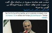 توئیتر:سه موشک در برابر هر موشک اسرائیل
