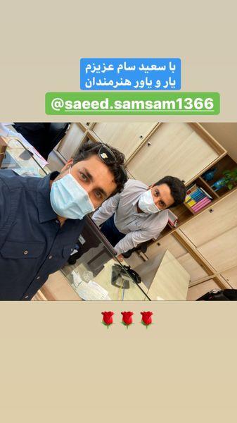 امیرمحمد زند در کنار دوست هنرمندش + عکس