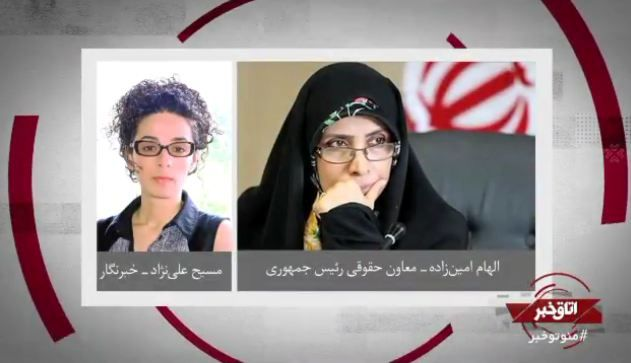 """معاون """"روحانی"""" با مسیح علی نژاد گفتگو کرد + عکس"""