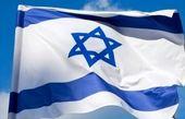 حمله با تراکتور به سفارت اسرائیل در آنکارا