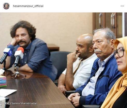 خوشحالی چاووش از بودن کنار خانواده کریم بوستان