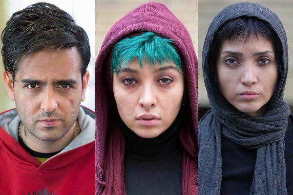 بازیگران جدید ممنوعه چه کسانی هستند عکس